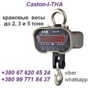 Динамометр,  тензометр,  граммометр,  весы крановые и др.: