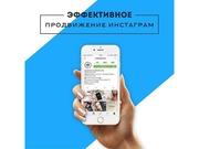 Ведение и продвижение бизнеса в соц сетях
