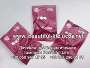 Продам тампоны лечебно-профилактичесие Beautiful Life -100 % качество - стандарт GMP