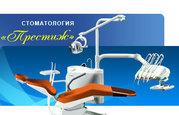 Стоматология Престиж в Луганске